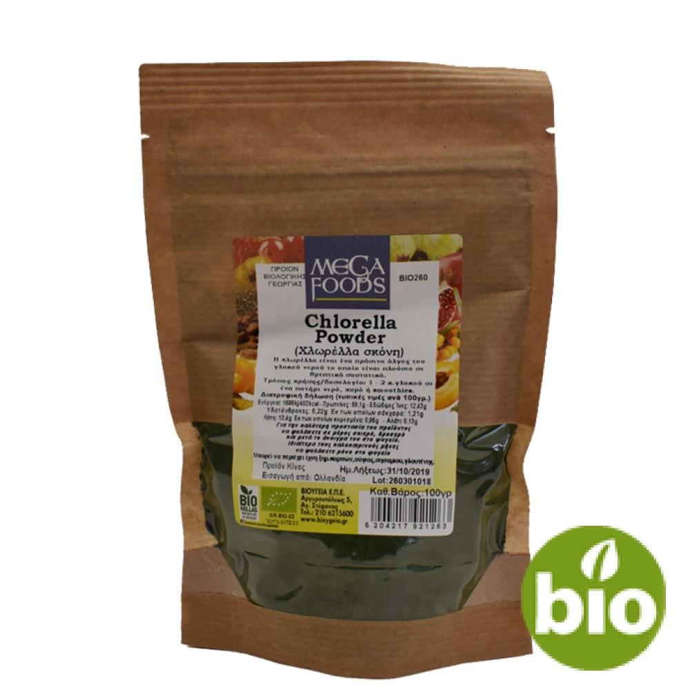 ΧΛΩΡΕΛΛΑ (Chlorella powder) σκόνη Βιολογική